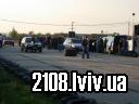 Заїзд з ВАЗ 2108